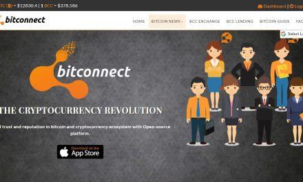 Τι είναι το Bitconnect